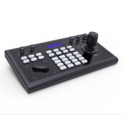 Minrray KBD2000 IP-Based PTZ Controller