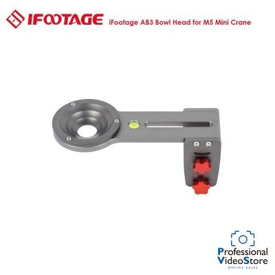 iFootage AB3 Bowl Head for M5 Mini Crane