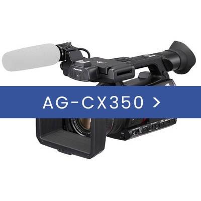 AG-CX350 4K & ACCESORIES